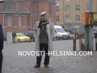 Высшее образование в Финляндии становится платным.