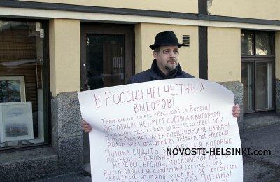 Хельсинки выбирает президента России